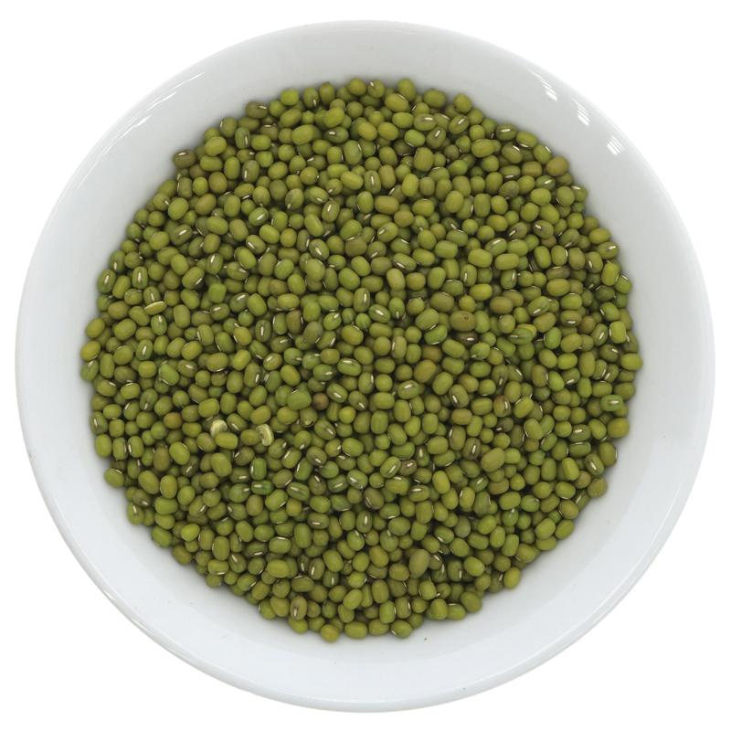 Mung Beans Dried Loose 500g
